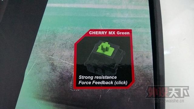 QuickFireTK_Green_02.jpg