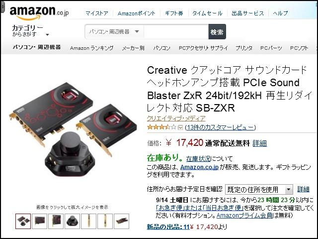 SB-ZXR-R2_b.jpg