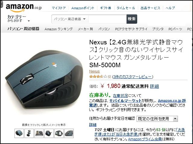 SM-5000M.jpg