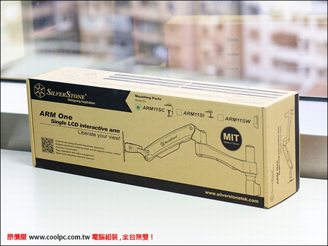 SST-ARM11SC_02.jpg