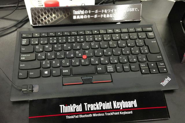 ThinkPad_Bluetooth_Keyboard_0B47181_01.jpg