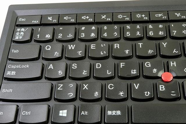 ThinkPad_Bluetooth_Keyboard_0B47181_07.jpg
