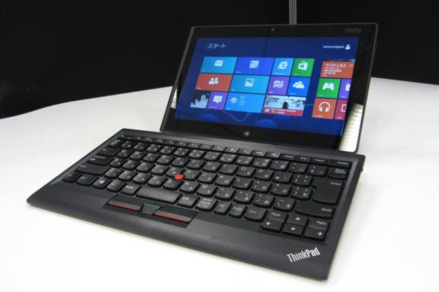 ThinkPad_Bluetooth_Keyboard_0B47181_10.jpg