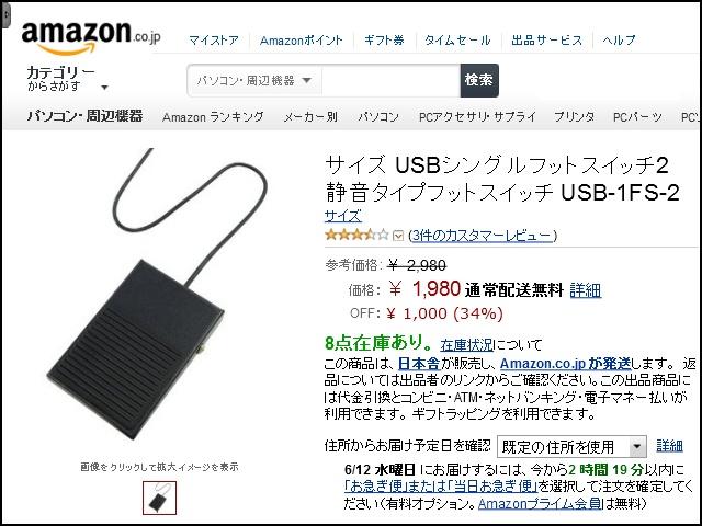 USB3FS-2_1980.jpg
