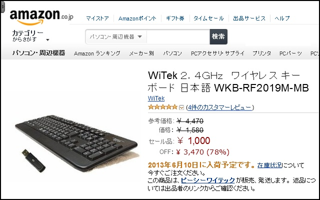 WKB-RF2019M-MB_01.jpg