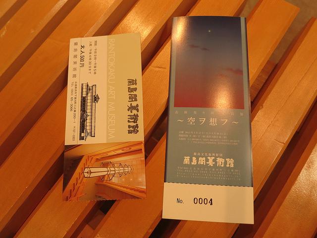 tamayura_no_hitokoma_05.jpg