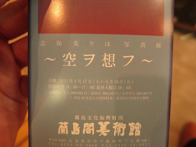 tamayura_no_hitokoma_06.jpg