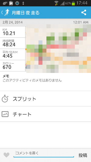 fc2_2014-02-23_17-46-16-293.png