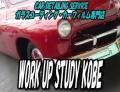 WORKUP STUDY KOBE