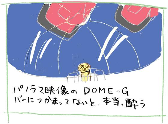 GUNDAM-FRONT-TOKYO11.jpg
