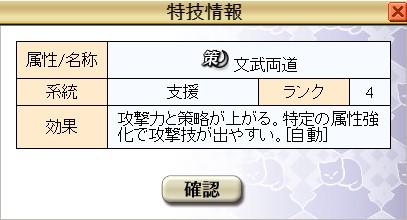 2014y12m01d_115756030.jpg