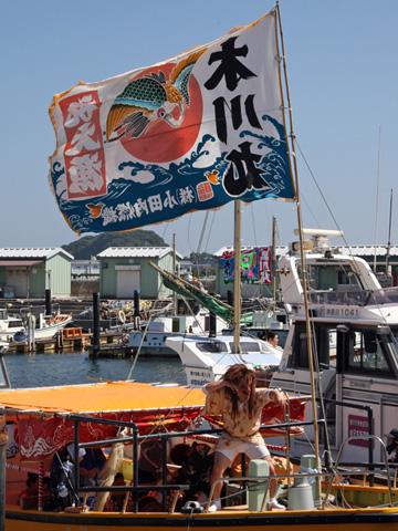 汐祭2013