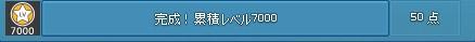 2014y01m19d_182546735.jpg