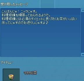 2014y01m21d_203219406.jpg