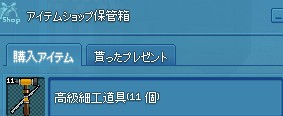 2014y02m18d_211528001.jpg
