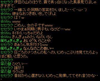 201309080048001d5.jpg