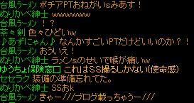 20130908004806c3f.jpg