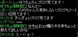 20131021005020b99.jpg