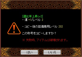 2013102806153259d.jpg