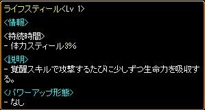 20131104034854ad6.jpg