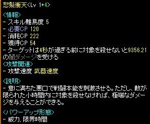 201311040449032df.jpg