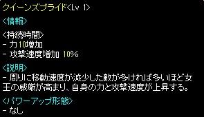 201311040534583db.jpg