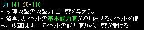 201311040539496f8.jpg