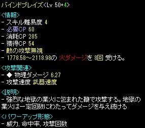 20131104054711cf9.jpg