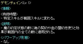 2013110406042990c.jpg