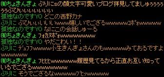 201311072151279ff.jpg