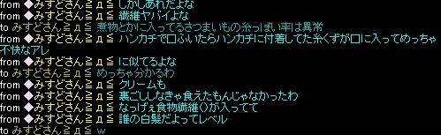 20131110023611daf.jpg