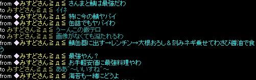20131110023623457.jpg