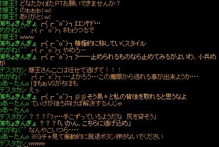 2013111819113538e.jpg