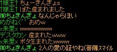 201311181911365a9.jpg