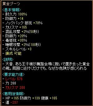 DXBOX5.jpg