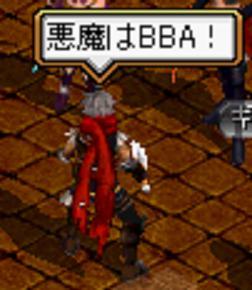 bba3.jpg